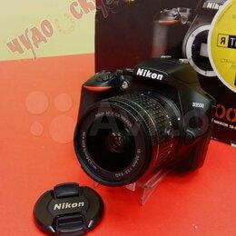 Фотоаппараты - Фотоаппарат Nikon D3500 Kit, 0
