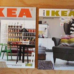 Журналы и газеты - Журналы Икея, 0