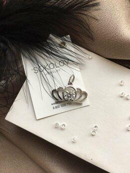 Кулоны и подвески - Новая подвеска (кулон) Корона. Серебро 925.…, 0