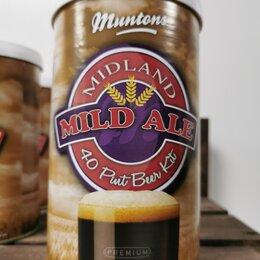 Ингредиенты для приготовления напитков - Солодовый концентрат MILD ALE, 0