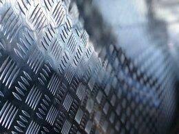 Металлопрокат - Лист алюминиевый рифленый квинтет 1,5х1200х3000, 0