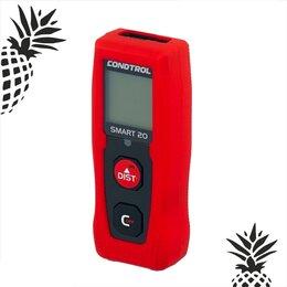Измерительные инструменты и приборы - Лазеpный дaльнoмер Cоndtrоl SМАRT 20, 0