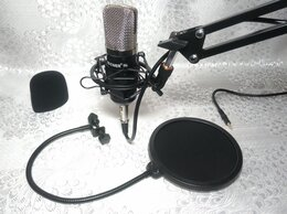 Микрофоны - Набор студийный микрофон стойка паук поп-фильтр, 0