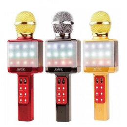 Микрофоны - Беспроводной караоке микрофон светящийся WS-1828, 0