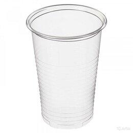 Одноразовая посуда - Стаканы одноразовые 200 мл, 0