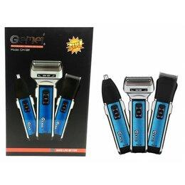 Электробритвы мужские - GM-589 Бритва 3в1 GM-589, 0