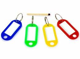 Брелоки и ключницы - бирки для ключей пластиковые с бумажной вставкой, 0