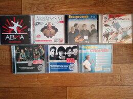 Музыкальные CD и аудиокассеты - MP3 Русский Рок, 0