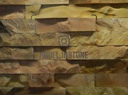 Облицовочный камень - Сланец Карельский , 0