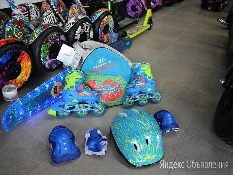 Ролики Jungle Set 2020 с защитой, шлемом,сумкой по цене 2999₽ - Роликовые коньки, фото 0
