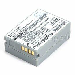 Аккумуляторы и зарядные устройства - Аккумулятор для фотоаппарата Canon NB-10L, 0