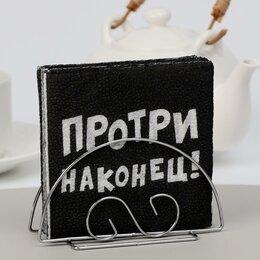 Скатерти и салфетки - Салфетки бумажные однослойные «Протри», 24х24 50 шт. уп, 0