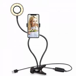 Штативы и моноподы - Держатель монопод на прищепке с подсветкой Professional Live Stream, 0