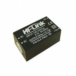 Спутниковое телевидение - AC/DC конвертер HLK-PM24, 24В 3Вт, 0