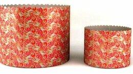 Выпечка и запекание - Бумажные формы для куличей COL2R все размеры от…, 0