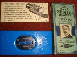 Бритвы и лезвия - Лезвия для станка Gillette Англия оригинал…, 0