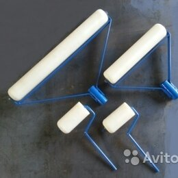 Мини-инструменты - Валики 500 мм для резиновой крошке, 0