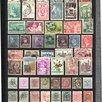 Почтовые марки по цене не указана - Марки, фото 7