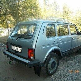 Курьеры и грузоперевозки - Грузовое такси. Перевезти вещи, груз. Нива 2131, Волжский, 0