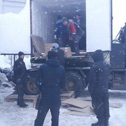 Курьеры и грузоперевозки - Услуги грузчиков,такелажные работы., 0