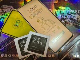 Защитные пленки и стекла - Защитное стекло Samsung A71, 0