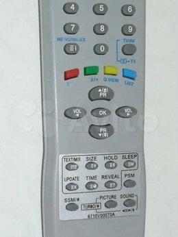 Пульты ДУ - Пульт для телевизора Thomson, Philips новые, 0