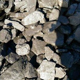 Топливные материалы - Уголь  каменный (ДПК,ОРЕХ)., 0