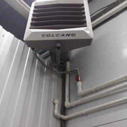 Водяные тепловентиляторы - Тепловентиляторы Volcano VR1AC, VR2AC, VR3AC, MINI AC/EC, 0