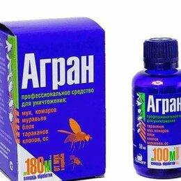 Средства от насекомых - Агран от клопов, 0