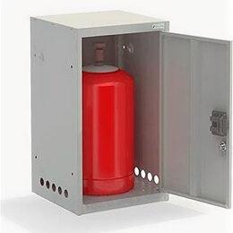 Шкафы, стенки, гарнитуры - Шкаф для газового баллона на 27 л, 0