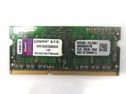 Модули памяти - RAM SO-DIMM Kingston DDR3 2048/10600/1333, 0
