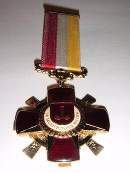Жетоны, медали и значки - Знак за заслуги перед городом Одесса Украина, 0