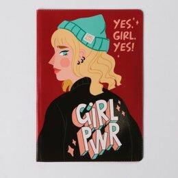 Обложки для документов - Обложка для паспорт Girl PWR (арт: 4966994), 0