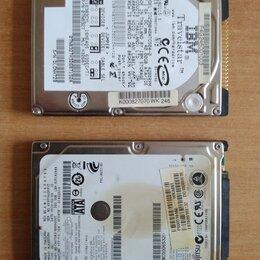 Жёсткие диски и SSD - Жесткие диски для ноутбука нерабочие, 0