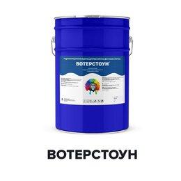 Краски - Гидроизоляционная краска для бассейнов -…, 0