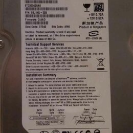 Программное обеспечение - Продаю жёсткие диски,видео карты, вентилятор и дисковод. , 0