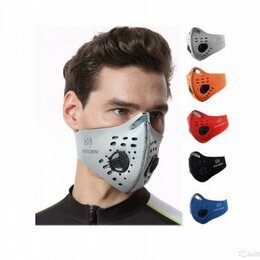 Спортивная защита - Многоразовая неопреновая маска с угольным фильтром, 0