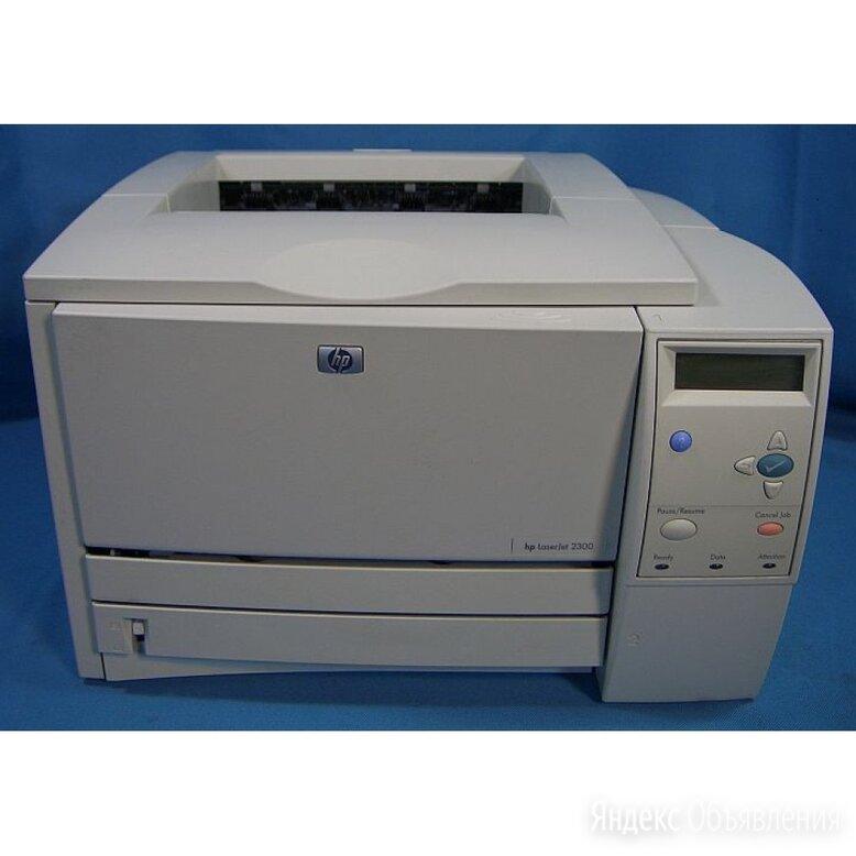 Лазерный LaserJet2300 по цене 3000₽ - Принтеры, сканеры и МФУ, фото 0
