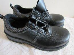 Обувь - Спецобувь ботинки демисезонные Донобувь р 44 новые, 0