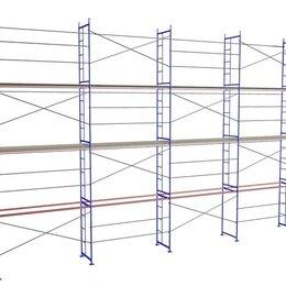 Вышки и строительные леса - Леса строительные рамные ЛРСП-40, 0