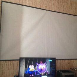 """Экраны - Новый Экран для проектора, Полотно на стену 100"""", 0"""