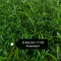 Искусственная трава - Искусственная трава Green арт 20, 0