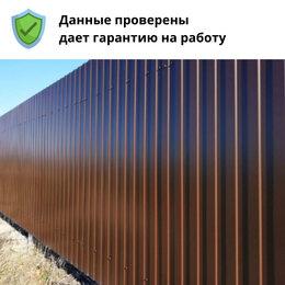 Заборы, ворота и элементы - Забор на дачу, 0