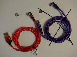 Зарядные устройства и адаптеры - Магнитный кабель micro usb/type c, с передачей…, 0