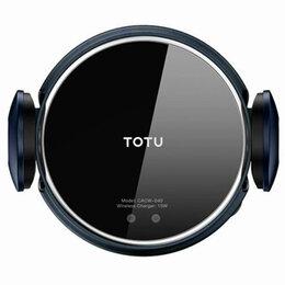 Держатели для мобильных устройств - Автомобильный держатель для смартфона с…, 0