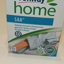Бытовая химия - Amway SA8™ Универсальный отбеливатель для всех типов тканей, 0