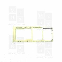 Ударные установки и инструменты - Сим лоток для Samsung A105/A205/A305/A307/A505/A750 белый, 0