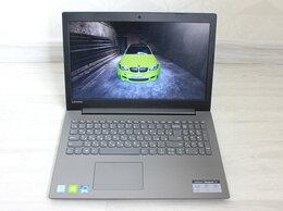 Ноутбуки - Ноутбук Lenovo 330 i3-7020U\4Gb\1Tb\GF150MX, 0