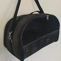 Транспортировка, переноски - Новая сумка переноска №11 для животн.-жакард серд. , 0