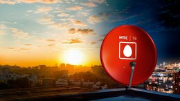 Спутниковое телевидение - Спутниковое телевидение МТС, 0